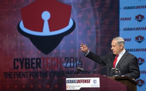 Izrael wyznacza nowe kierunki rozwoju cyberbezpieczeństwa