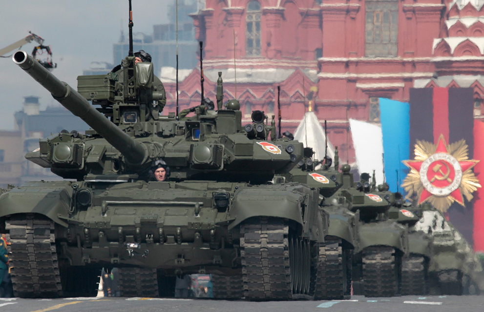 The modernization program of the Armed Forces of the Russian Federation – current status and prospects of success