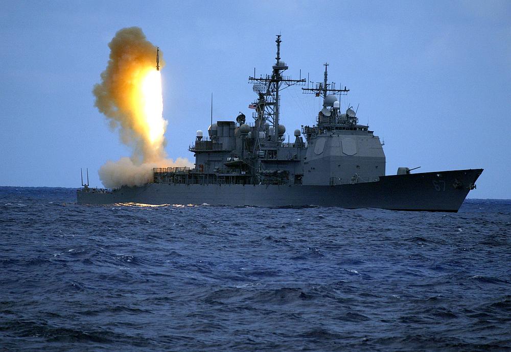 Rozmieszczenie systemów SM-3 wPolsce: skutki porozumienia wsprawie irańskiego programu nuklearnego